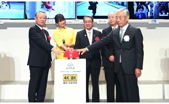 新4K・8K衛星放送開始で 華やかにセレモニー開催