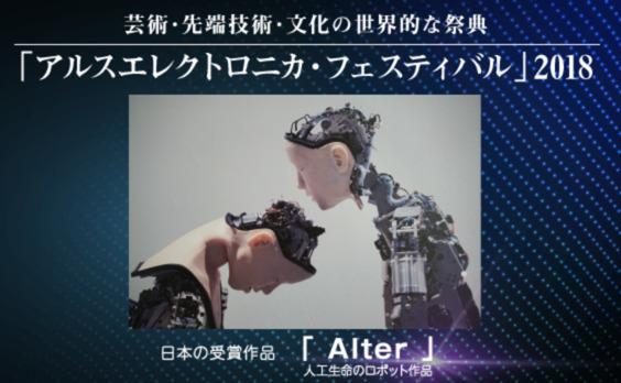 世界が注目する、日本のメディアアート最前線