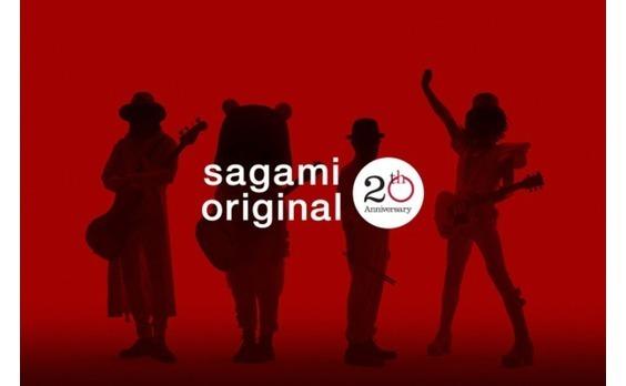 「sagami original」誕生20周年 プロジェクトソングを公開