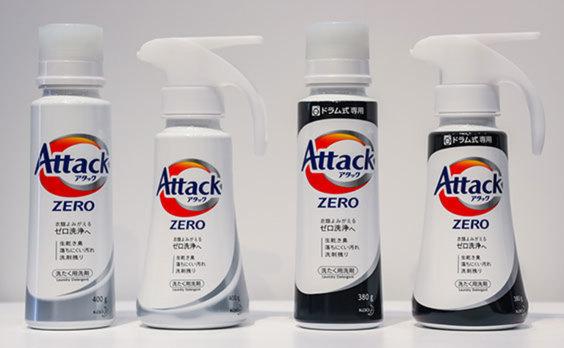 花王  同社史上最高の洗たく用洗剤を発表