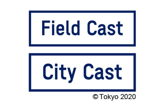 東京2020大会  スタッフ、ボランティアのネーミング決定
