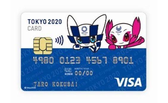 東京2020組織委  オリンピック公式チケットの概要を発表