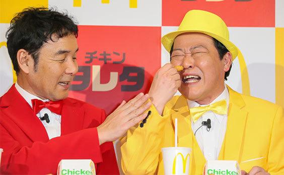日本マクドナルド  「タツタ」と「タレタ」どっちから食べる?