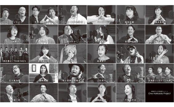 道内テレビ6局合同キャンペーン  オリジナルソング制作や特番サイマル放送を実施
