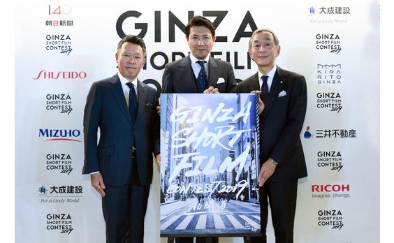 「銀座」が「型やぶり」を募集 「ギンザ・ショートフィルム・コンテスト」