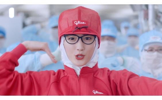 """「江崎グリコ」新テレビCM  """"スキパニスマイル""""で皆に笑顔を"""
