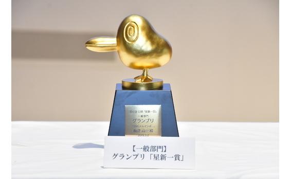 第6回 日経「星新一賞」表彰式  応募は計2489作品