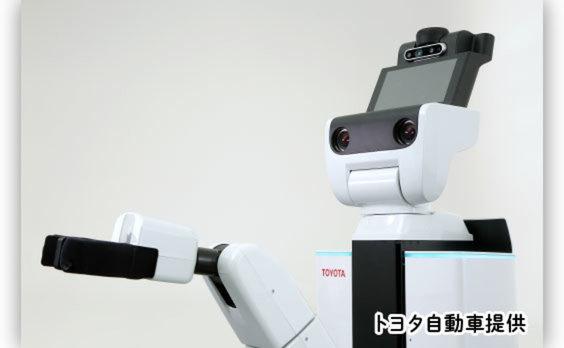 「東京2020ロボットプロジェクト」始動  パートナーのロボットなどが大会をサポート