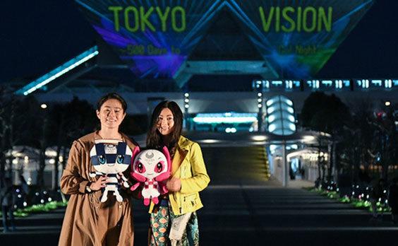 東京2020に向けて、 「Tokyo Vision」が夜を彩る