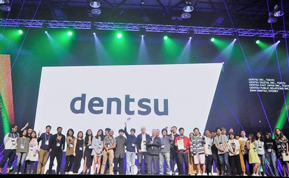 電通、第22回アジア太平洋広告祭(ADFEST 2019)において、3年連続の「ネットワーク・オブ・ザ・イヤー」をはじめ、多数の賞を受賞