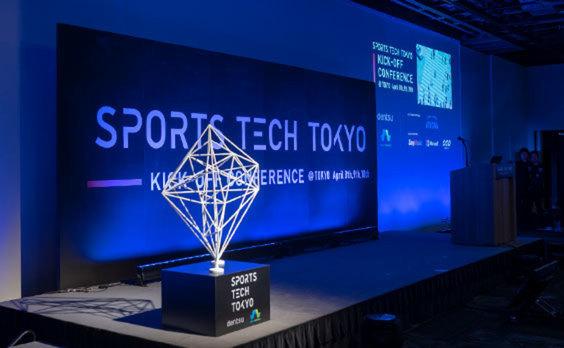 SPORTS TECH TOKYOキックオフ!世界のスポーツテック企業が東京に集結