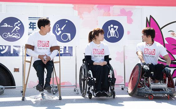 パラリンピック開幕500日前に スポーツピクトグラム発表