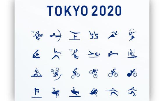 東京オリンピック  競技実施スケジュールを発表