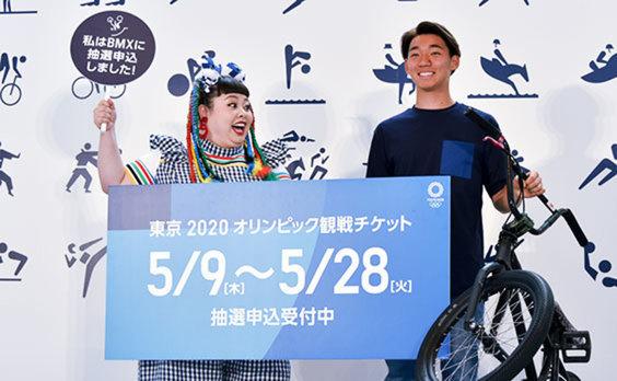 東京オリンピック観戦チケット  抽選申し込み受け付け開始!
