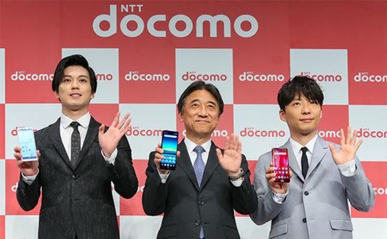 「NTTドコモ」 夏に向け、新機種・サービスを発表