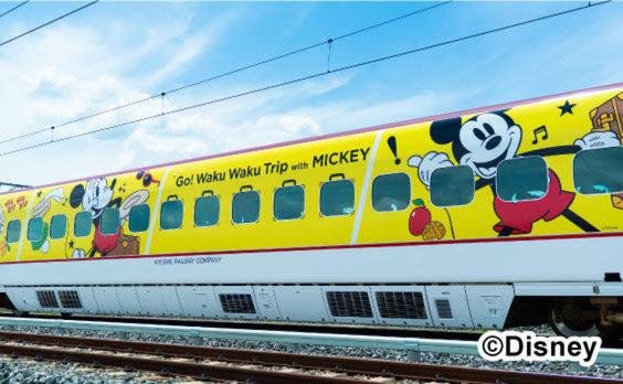 JR九州  新幹線での旅をPRするプロジェクト展開 ミッキーマウスがデザインされた車両も運行