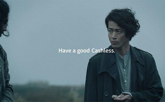 2019年度TCCグランプリは TUGBOAT麻生氏が手掛けた三井住友カードのCMに