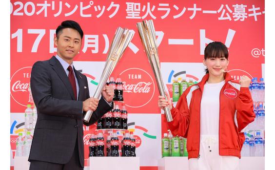 日本コカ・コーラ  東京オリンピック聖火ランナー 公募キャンペーンを発表