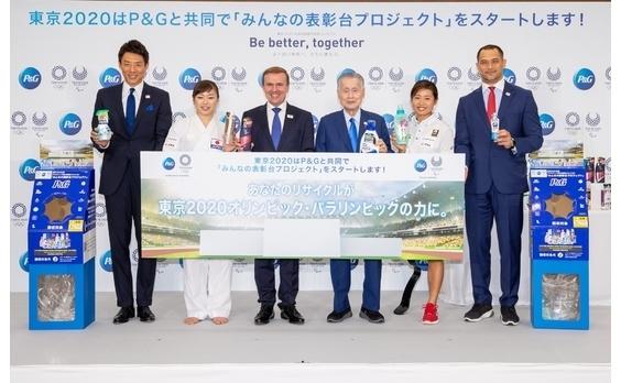東京2020組織委とP&G  リサイクルプラスチックで表彰台制作