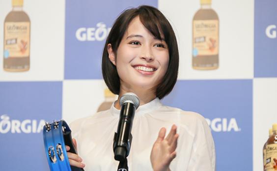 「ジョージア ジャパン クラフトマン 微糖」 発売記念イベント  広瀬さんらが、働く若者応援ソングを披露