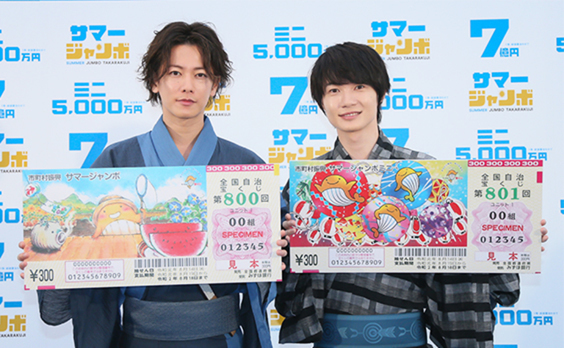 令和初のジャンボ宝くじ発売  佐藤さん、神木さん7億円の夢を語る