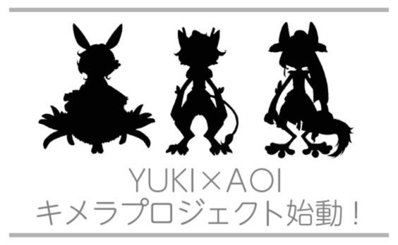 声優・悠木碧さん原作のオリジナルアニメーションプロジェクト 七夕の日にスタート!