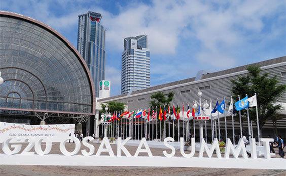 G20大阪サミットに日本の技術・アイデアが集結!