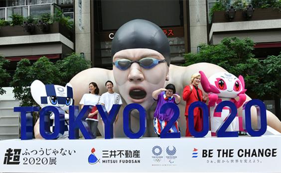 三井不動産  「日本橋シティドレッシング」と 「超ふつうじゃない2020展」を実施