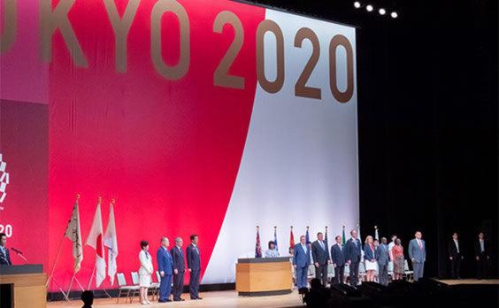 東京オリンピック1年前  盛大に記念セレモニー開催