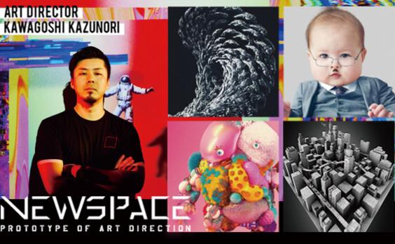 次世代型アートディレクターを目指す。
