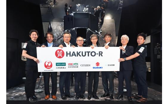 月面探査プログラム「HAKUTO-R」  新たなパートナー3社を発表