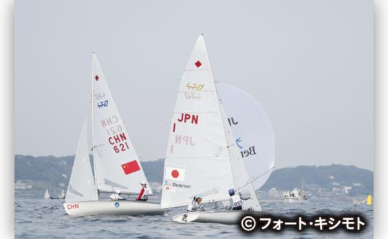 「READY STEADY TOKYO」  江の島でセーリング実施   各国のトップ選手が集結