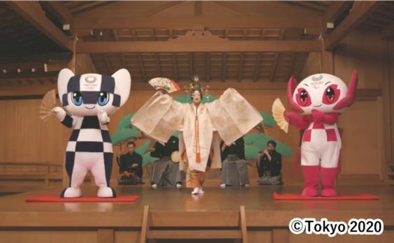 "Tokyo 2020 ""Make The Beat!""  大会公式ビートで選手を応援  (動画あり)"