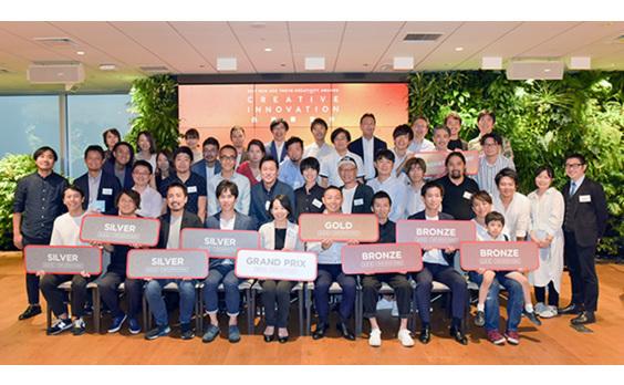 「ACC TOKYO CREATIVITY AWARDS」クリエイティブイノベーション部門の入賞作品が決定