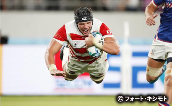 ラグビーW杯  日本の初戦で高視聴率