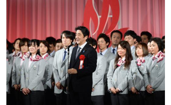 秋篠宮ご夫妻が臨席  ソチオリンピック日本代表選手団結団式・壮行会  安倍首相のオリンピック秘話?も