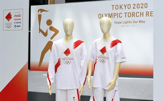 オリンピック聖火リレー  ランナー応募に約54万件