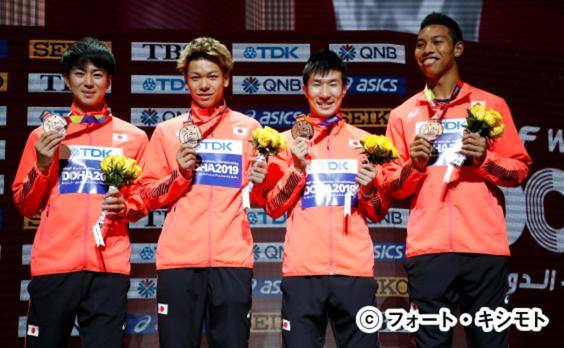 世界陸上ドーハ大会閉幕  日本はメダル3個
