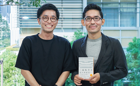 NewsPicks佐々木紀彦氏から若手ビジネスパーソンへ 決断センスを磨く「編集思考」とは