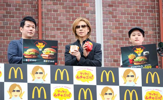 YOSHIKIさんがムチャぶり! マクドナルド「てりやきマックバーガー」30周年キャンペーン