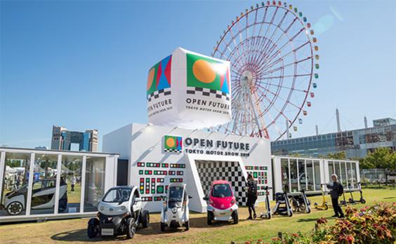 第46回「東京モーターショー」開幕  エリアを拡大し、未来のモビリティー社会を示す
