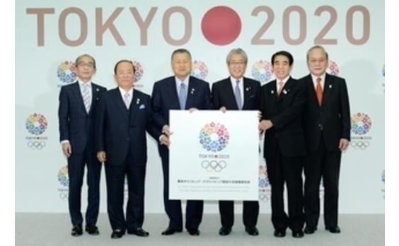 東京オリンピック・パラリンピック競技大会組織委員会設立  森喜朗元首相が会長に就任