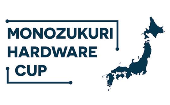 スタートアップ向けコンテスト参加募集中 「engawa KYOTO」で共同イベントも