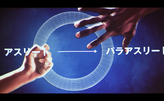 「国立競技場オープニングイベント」   三浦知良さん、松岡修造さんも登場  (動画あり)