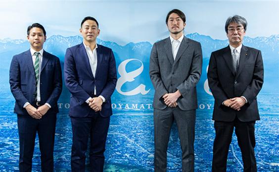 富山に新会社「TOYAMATO」設立。 千葉ロッテマリーンズ・石川選手らが市街地活性化を推進