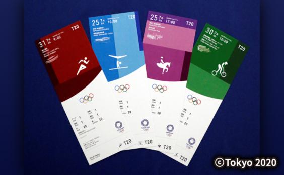 東京オリンピック・パラリンピック  観戦チケットのデザインを発表