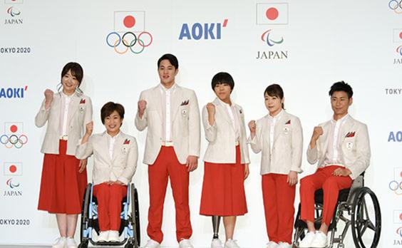 東京2020大会 日本代表ユニホームを発表