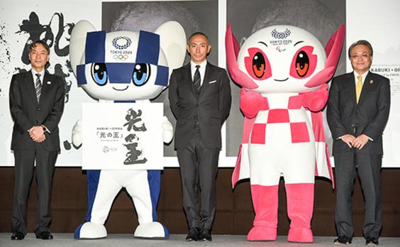 東京2020 NIPPONフェスティバル 主催プログラム「光の王」Presented by ENEOSの概要を発表