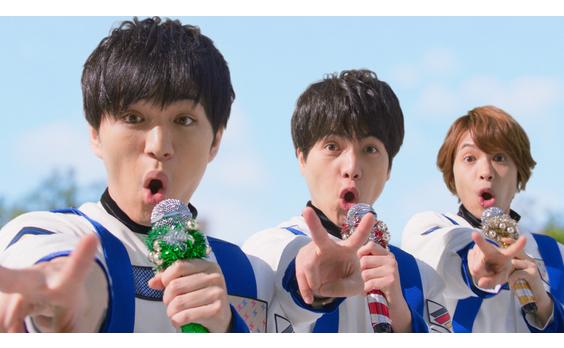 「大阪ガス」新テレビCM ジャニーズWESTの3人が、新ユニット結成!?