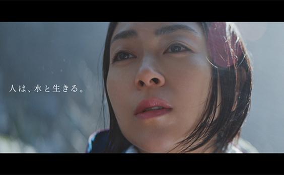 「サントリー天然水」CM第5弾 宇多田さんの新曲も起用(動画あり)